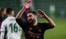إلتشي يوقف سلسلة انتصارات ريال مدريد
