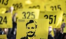 رفضإيطاليّ لإغلاق مصر قضية مقتل ريجيني