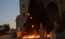 اعتقال مشتبهين بإحراق شجرتي الميلاد في سخنين