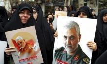 طهران تتّهم شركة بريطانيّة بالضلوع في مقتل سليماني