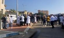 أم الفحم: احتجاج إثر إرجاء التطعيم بسبب نتنياهو