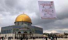 الاحتلال يمنع الآلاف من الصلاة في الأقصى