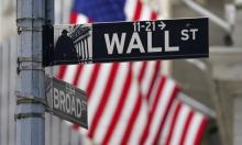 بورصة نيويورك تشطب 3 شركات اتصالات صينيّة