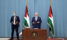 """عباس يرحّب برسالة من حماس حول """"الانقسام والانتخابات"""""""