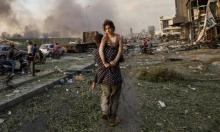 سورية: مقتل 5 أشخاص بانفجار بسوق خضار في رأس العين
