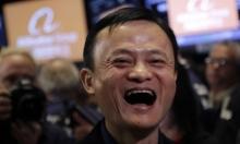 """اختفاء مؤسس شركة """"علي بابا"""" بعد انتقاده للحكومة الصينية"""
