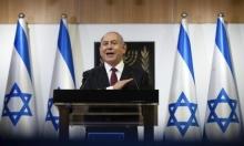 الليكود يسعى لاختراق البلدات العربيّة في الانتخابات المقبلة