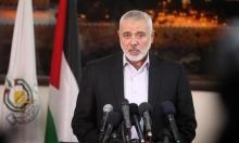 """""""حماس"""" تتخلّى عن شرط """"التزامن"""" في الانتخابات: نحو حلحلة؟"""