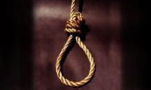 كازاخستان تلغي حكم الإعدام