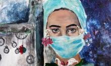 الصحة الفلسطينية: 31 حالة وفاة و1155 إصابة كورونا جديدة