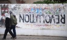 10 سنوات على الثورة التونسية