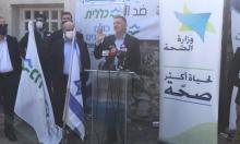 %16 من العرب في الجليل تلقوا التطعيم ضد كورونا