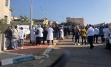 أم الفحم عادت حمراء: 276 إصابة نشطة بكورونا