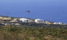"""""""حزب الله"""": واشنطن تتدخل بملف ترسيم الحدود مع إسرائيل"""