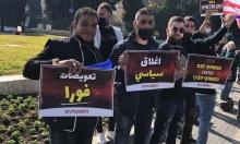 """احتجاج لأصحاب المطاعم في القدس: """"تعويضات فورية"""""""