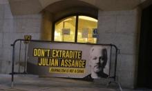 """القضاء البريطاني يرفض تسليم مؤسس """"ويكيليكس"""" لأميركا"""
