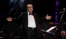 وفاة الموسيقار اللبناني إلياس رحباني