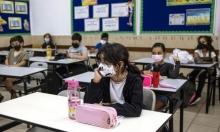 42% من إصابات كورونا مصدرها المدارس ودعوات لتعليق التعليم