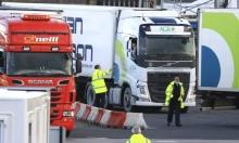 كيف ستواجه بريطانيا تسيير حركة البضائع من وإلى أوروبا بعد بريكسيت؟