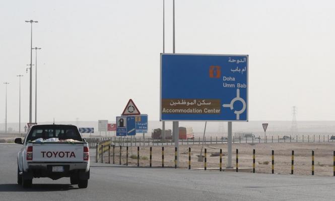 فتح الأجواء والحدود البرية والبحرية بين قطر والسعودية