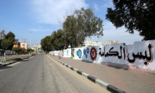 الصحة الفلسطينيّة:20 وفاة و1191 إصابة جديدة بكورونا