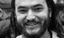#الحرية_لكشيدة: الحكم بالسجن لـ3 سنوات بحق ناشط جزائري