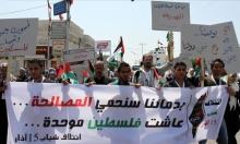 """لماذا غيّرت """"حماس"""" موقفها من الانتخابات؟"""