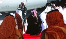 انعقاد قمّة مجلس التعاون الخليجي بالسعودية