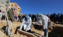 الصحة الفلسطينية: 14 وفاة و1088 إصابة جديدة بكورونا