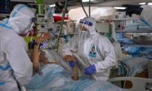 خلال كانون الأول: 40% من وفيات ومرضى كورونا بحالة خطيرة عرب