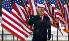 قبيل مصادقة الكونغرس على فوز بايدن؛ ترامب: لن نتنازل ولن نتخلى ولن نعترف بالهزيمة