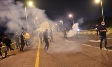 اعتداء الشرطة على تظاهرة كفر قرع: 3 معتقلين أحدهم قاصر وإصابات بالاختناق