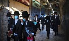 مسؤولون بجهاز الصحة الإسرائيلي: طفرة كورونا البريطانية تنتشر بسرعة