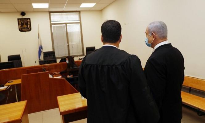 رفض طلب نتنياهو تأجيل جلسة محاكمته