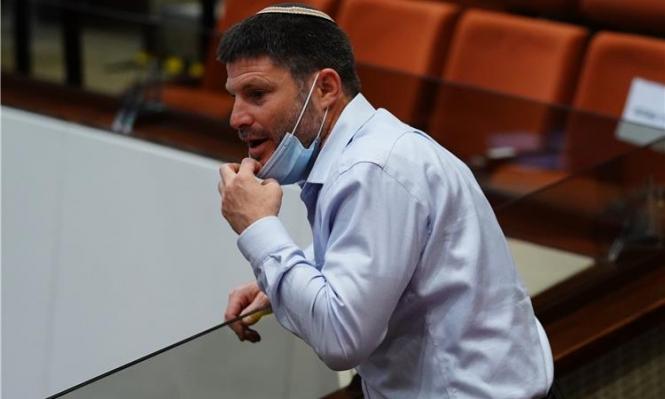 """نتنياهو يحث سموتريتش على الانشقاق عن """"يمينا"""""""