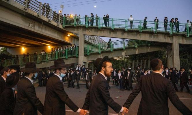"""مستوطنة """"بيتار عيليت"""": الشرطة سمحت بحفل زفاف بمشاركة المئات"""