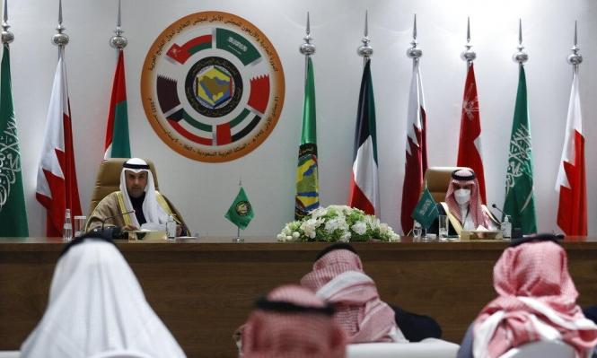 """ترحيب بالمصالحة الخليجية: بنود """"إعلان العُلا"""" لإنهاء الأزمة"""