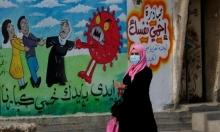 الصحة الفلسطينية: 21 وفاة و1251 إصابة جديدة بكورونا