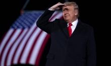 """""""عار"""" ترامب يوحّد الصحافة العالميّة: """"إستراتيجيّة الفوضى"""""""
