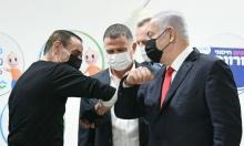 عودة الأحزاب الصهيونية للشارع العربي