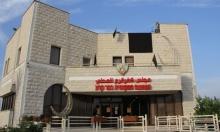 كفر قرع: إضراب وحداد إثر جريمة قتل الشاب سليمان مصاروة