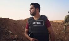 """""""تلفزيون سوريا"""" تدين محاولة اغتيال مراسلها بهاء الحلبي"""