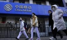 توقعات أقل لنمو الصين الاقتصادي