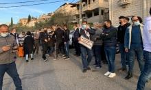 أم الفحم: تظاهرة أمام مقر الشرطة ضد تواطئها في جرائم العنف
