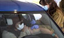 الصحة الإسرائيلية: 38 وفاة و7597 إصابة جديدة بكورونا الخميس