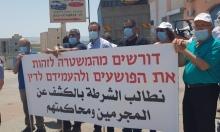 طمرة وأم الفحم ورهط: دعوات للتظاهر ضد العنف والجريمة وتواطؤ الشرطة