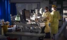 المستشفيات البريطانيّة تقترب من قدرة تحملها القصوى
