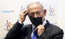 تأجيل محاكمة نتنياهو ولائحة اتهام ضد درعي