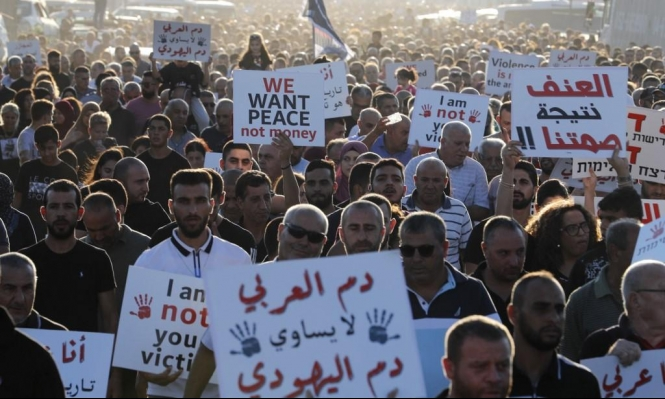 العنف وجدلية المُستعمِر والمُستعمَر نموذج عرب الـ48