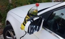 استنكار في جديدة المكر: زجاجة حارقة على سيارة محاسب المجلس